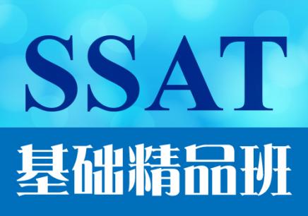 唐山SSAT一对一补习班培训学校