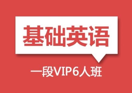 唐山留学英语培训机构