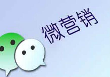 唐山网络营销培训班