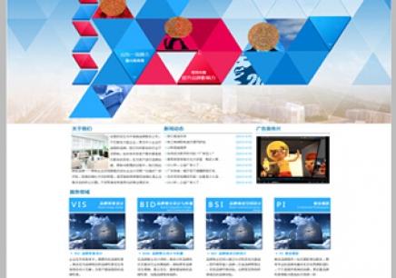 唐山网页设计培训班