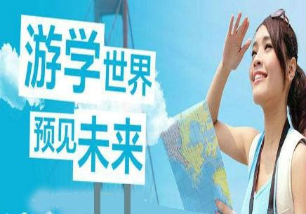 宁波国际游学
