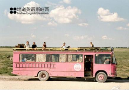 洛阳出境旅行班