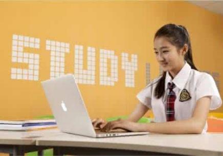 南宁高中2年级暑假化学辅导中心