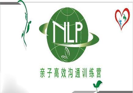 NLP亲子关系公益课程