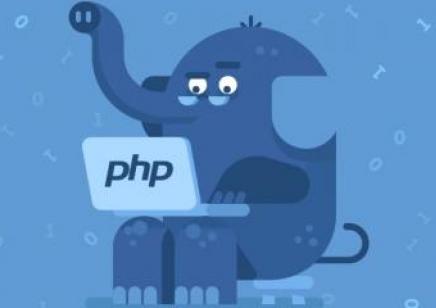 珠海PHP课程培训全日制班