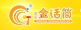 南通金话筒艺术学校
