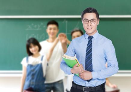陜西教師資格證培訓班哪里好