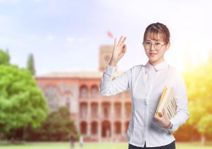 陕西师范大学-西安教师资格证培训中心