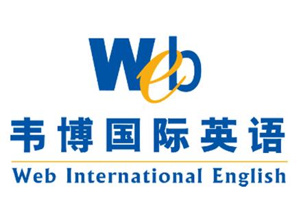 苏州张家港商务英语培训
