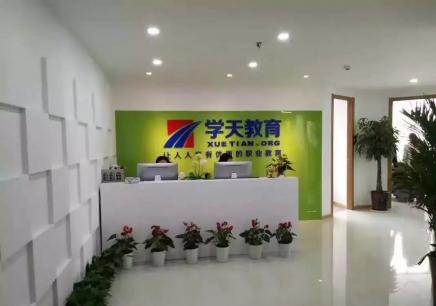 南京一级建造师课程培训