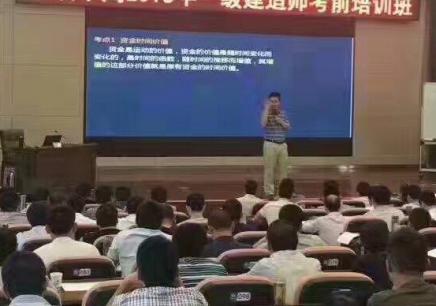 南京学天监理工程师考试