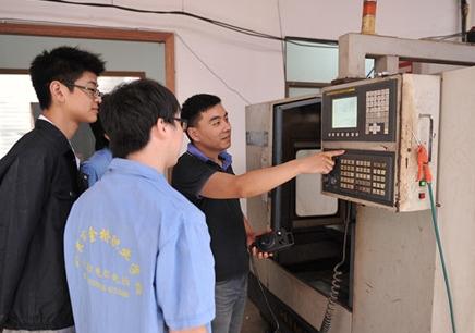 南通CNC数控机械加工编程员培训