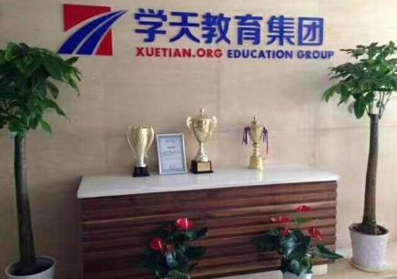 杭州安全工程师培训机构哪个好