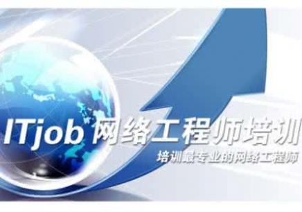 唐山网络工程师培训多少钱