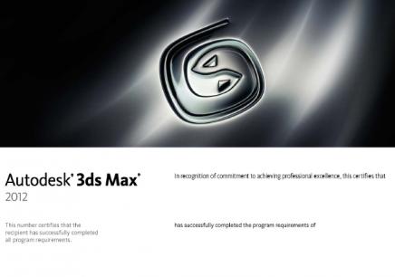 唐山Autdeosk 3d产品专家