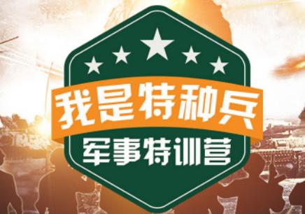 杭州夏令营价格