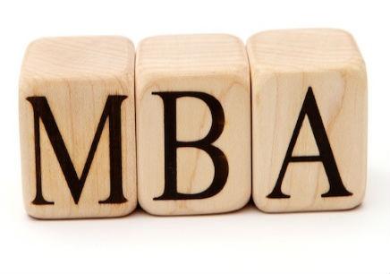 南通MBA至尊VIP班