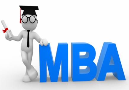 南通MBA名校C线班
