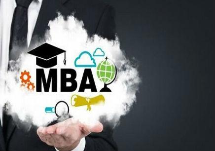 南通MBA钻石名校C线班