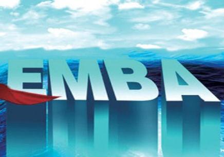南通EMBA录取班