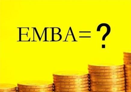 南通EMBA个性录取班