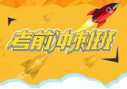 重庆初三全科提高补习