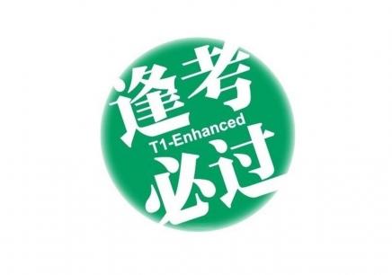 重庆高考提高培训班