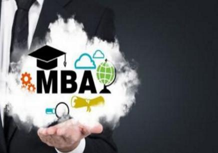 烟台MBA**的学校