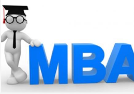 昆明MBA考研培训班