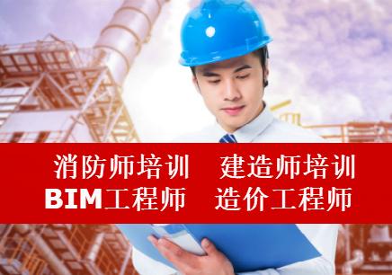 洛阳一级建造师培训机构