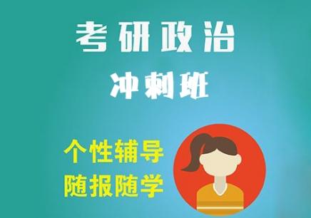 广州考研时间科目