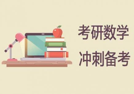 广州考研报名流程