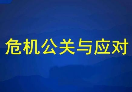 唐山公关员证考试培训