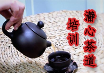 茶艺兴趣班(体验)