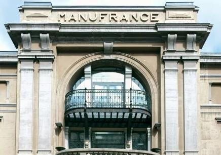 上海的预科留学法国