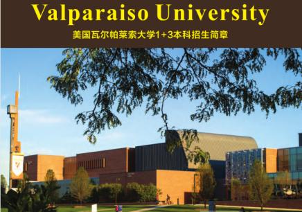 上海美国留学培训机构排名