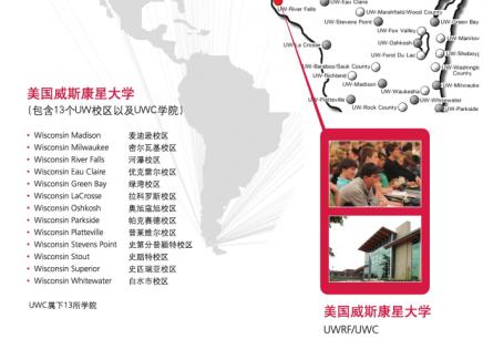 上海国际预科学院