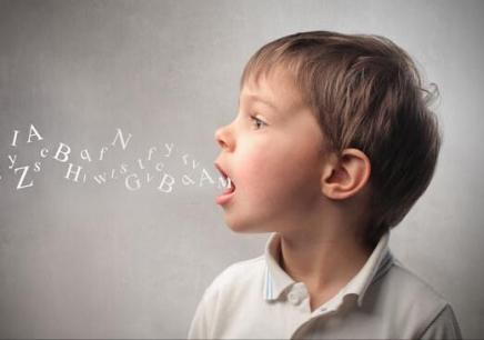 泉州英语语音速成班