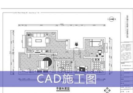 广州电商设计软件培训机构