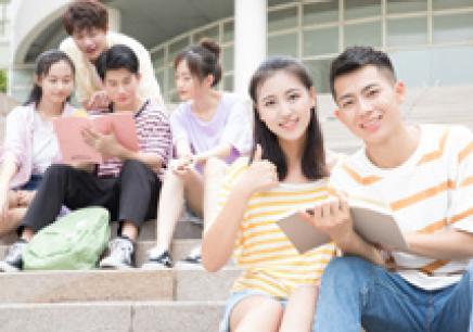 烟台芝罘区法语培训学校
