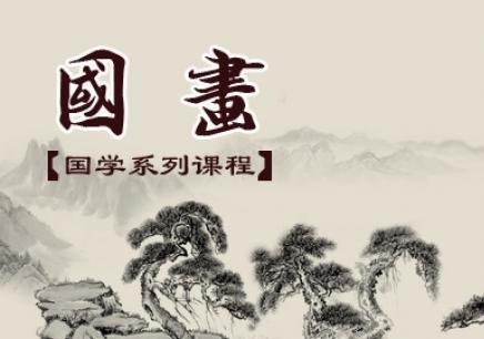 秦汉胡同国学