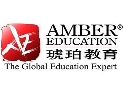 武汉琥珀留学英国留学申请