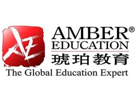 武汉琥珀留学香港留学申请