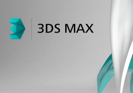 绍兴周末3DMAX培训