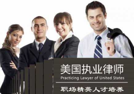 USBAR美国律师 广州