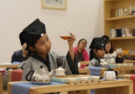 广州少儿茶艺寒假班