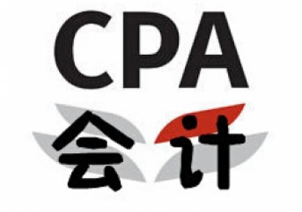 【泉州注册会计师培训机构哪个好】_泉州哪有