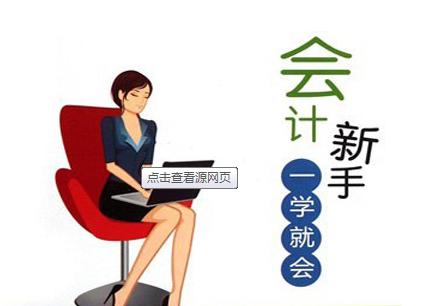 台州注册会计师考试培训哪个好
