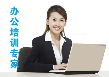 台州电脑办公学习机构
