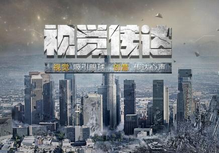 台州平面视觉业余培训